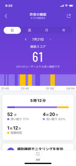 f:id:itokoichi:20210721092322p:plain
