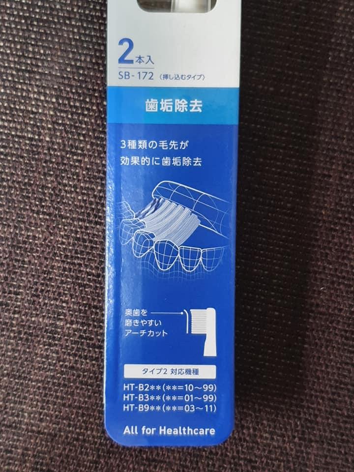 f:id:itokoichi:20210721163559j:plain