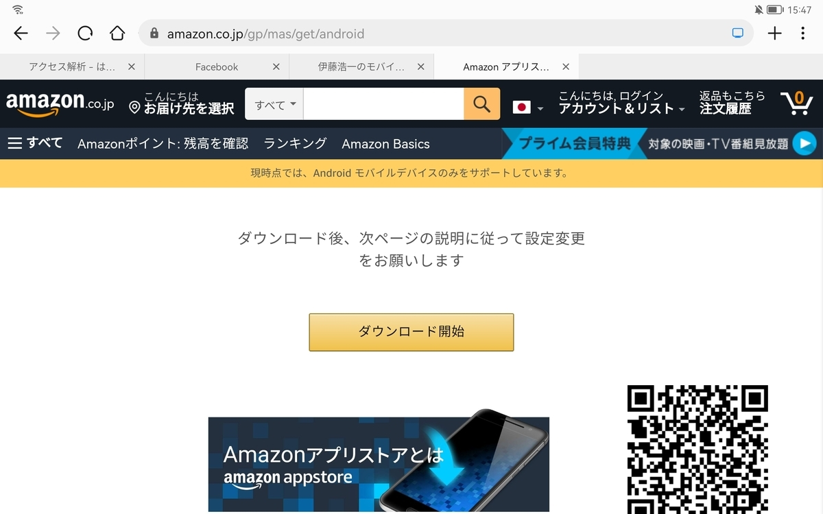 f:id:itokoichi:20210726172806j:plain