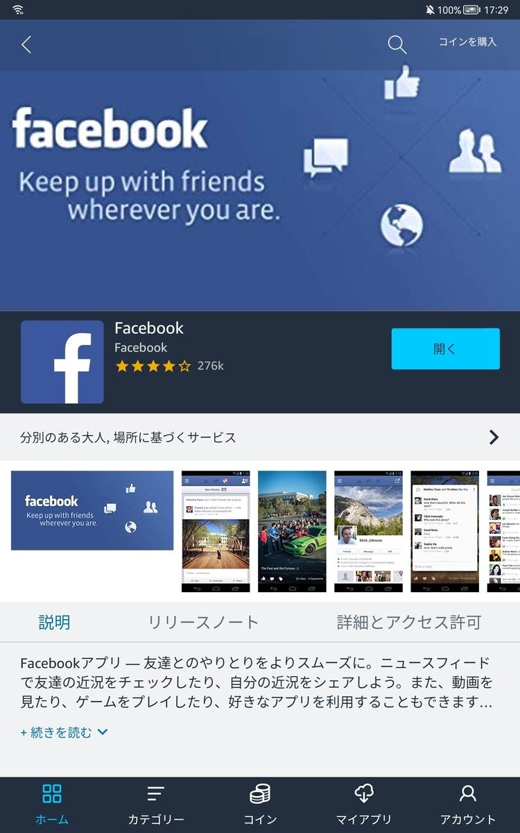 f:id:itokoichi:20210726173031j:plain