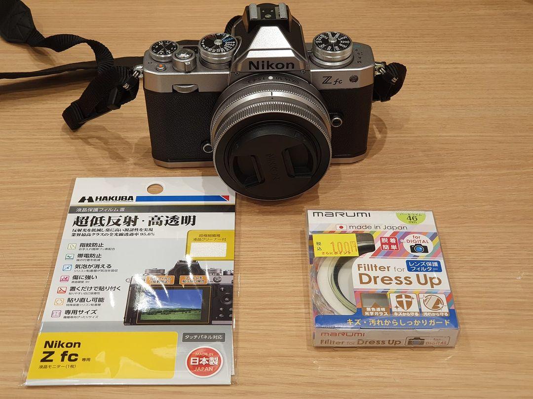 f:id:itokoichi:20210730094954j:plain
