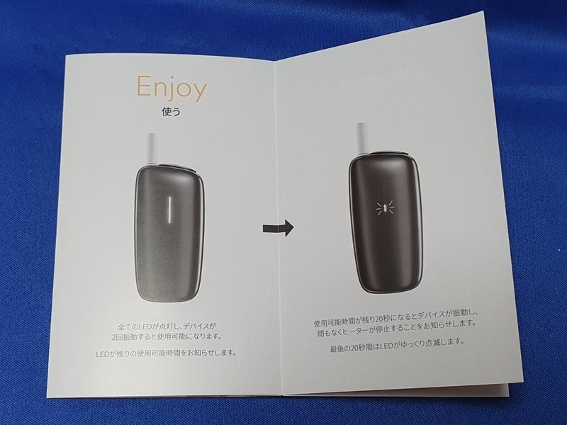 f:id:itokoichi:20210730155826j:plain