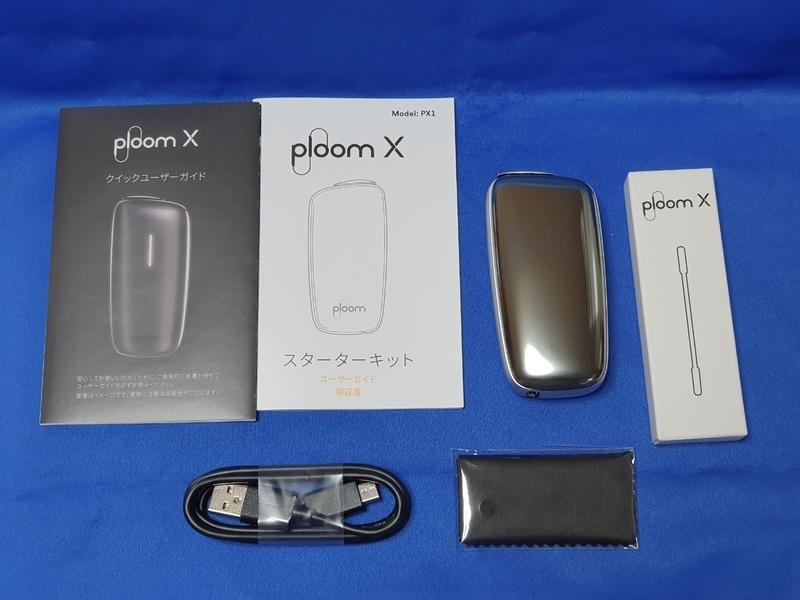 f:id:itokoichi:20210730155833j:plain