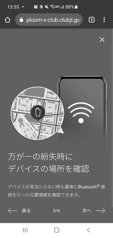 f:id:itokoichi:20210730162013j:plain