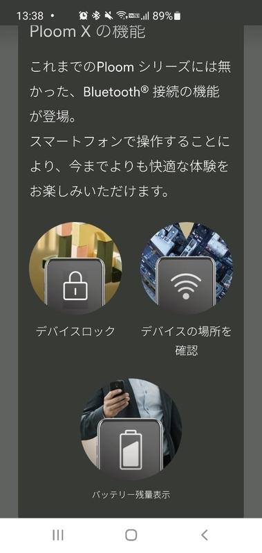 f:id:itokoichi:20210730162023j:plain