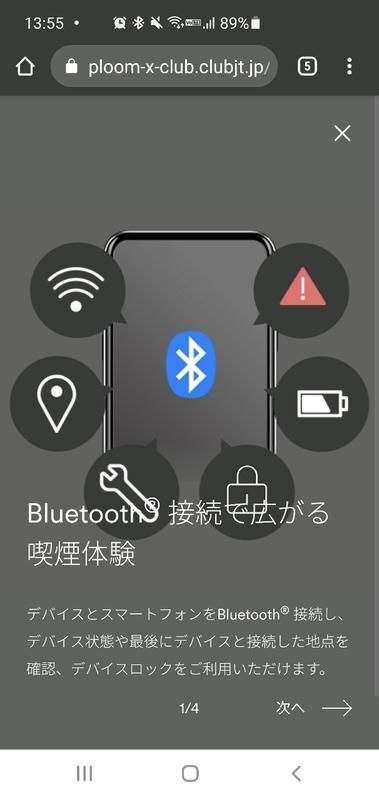 f:id:itokoichi:20210730162027j:plain