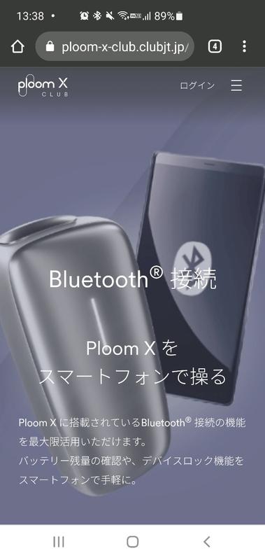 f:id:itokoichi:20210730162031j:plain
