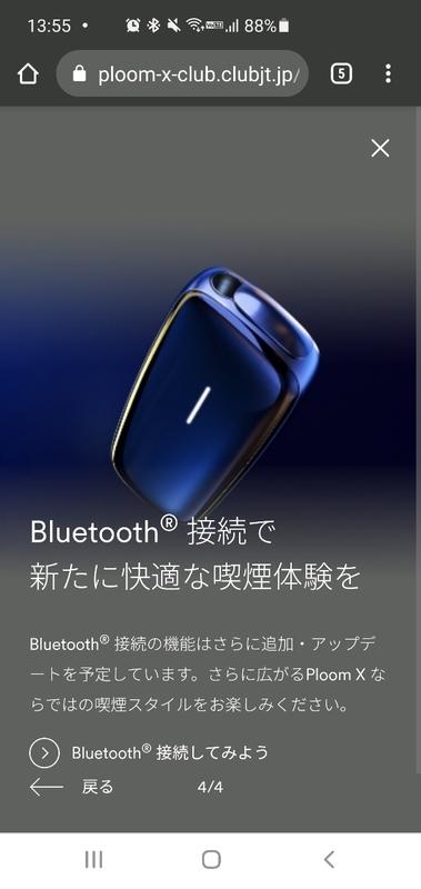 f:id:itokoichi:20210730162253j:plain