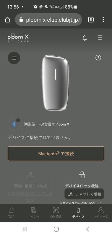 f:id:itokoichi:20210730162256j:plain