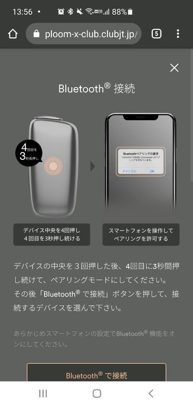 f:id:itokoichi:20210730162300j:plain