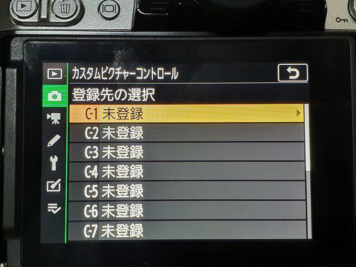 f:id:itokoichi:20210803144753j:plain