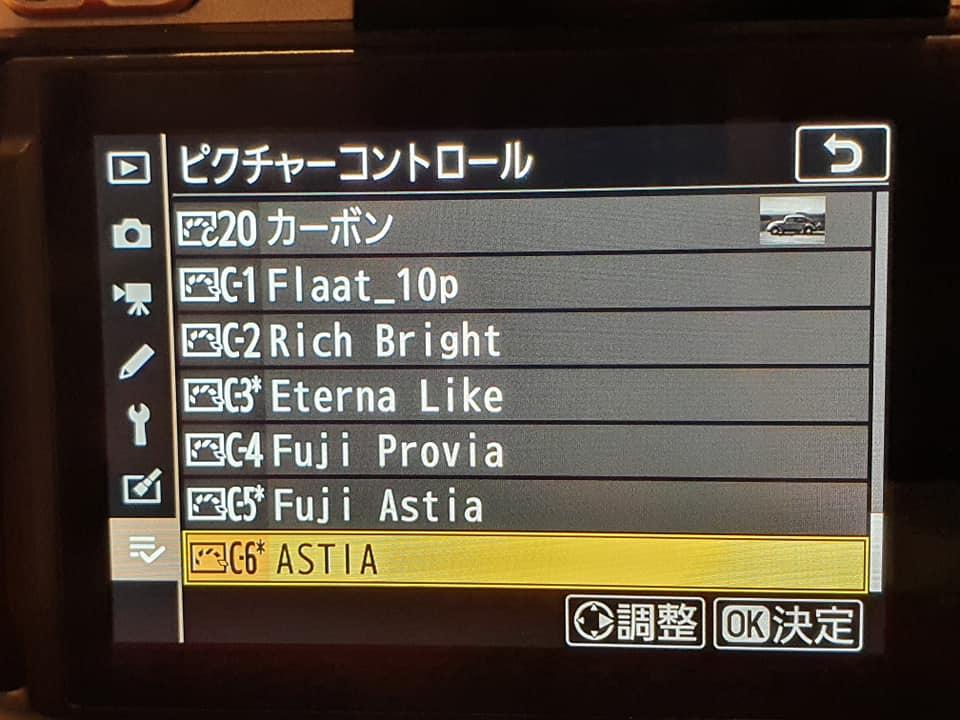 f:id:itokoichi:20210803144834j:plain