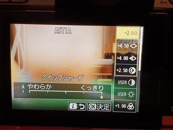 f:id:itokoichi:20210803145143j:plain