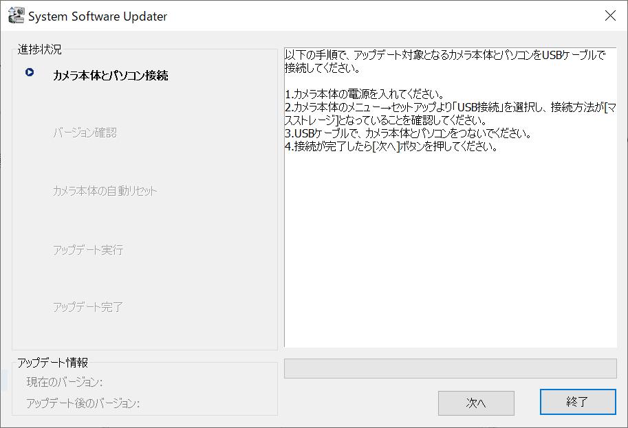 f:id:itokoichi:20210819174522p:plain