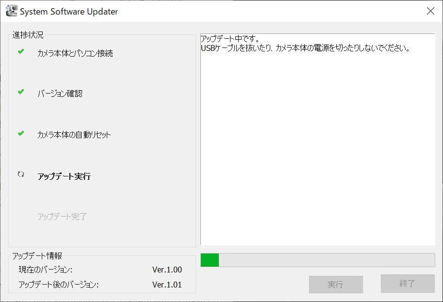 f:id:itokoichi:20210819174628p:plain