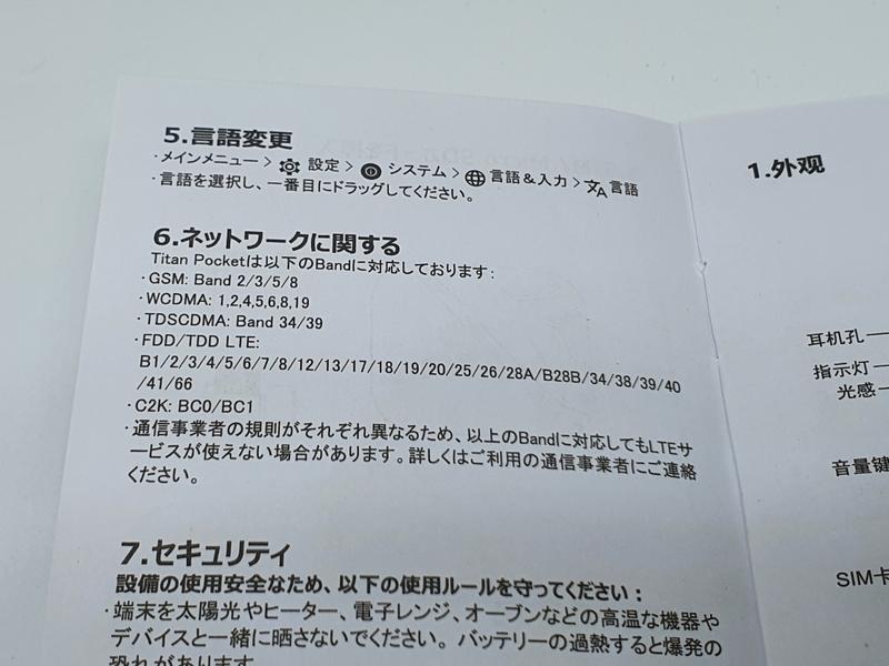 f:id:itokoichi:20210903053348j:plain