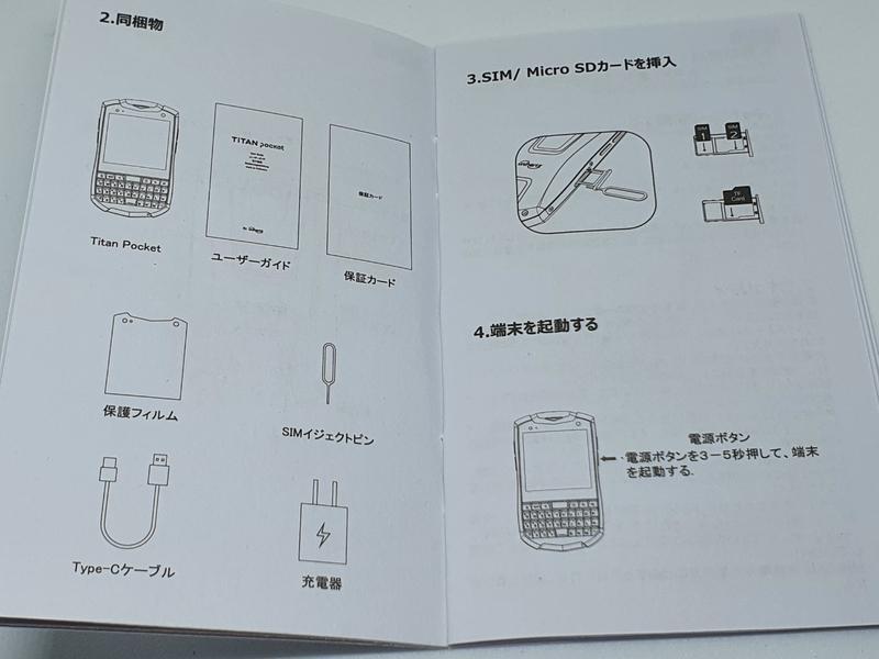 f:id:itokoichi:20210903053358j:plain