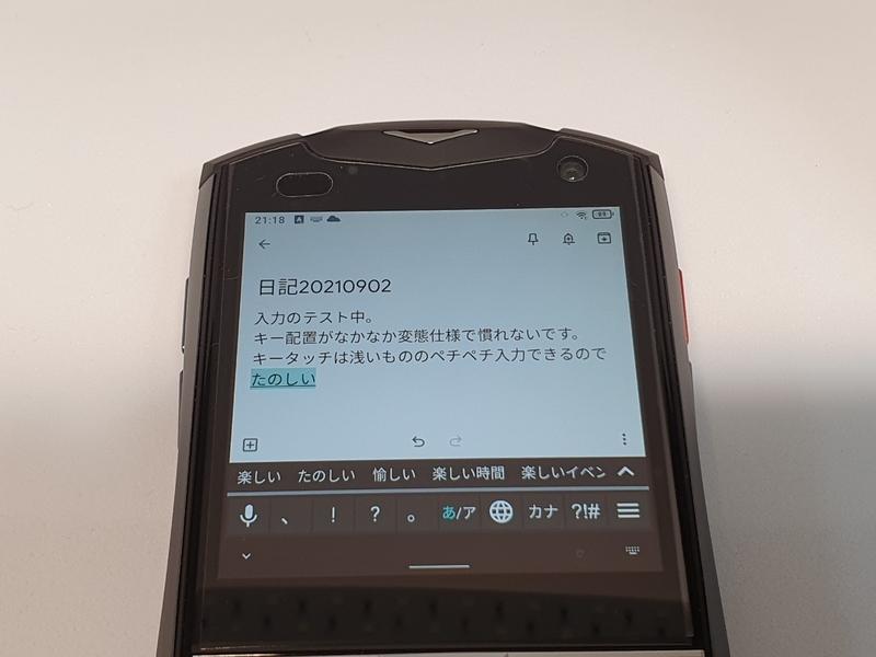 f:id:itokoichi:20210903053424j:plain