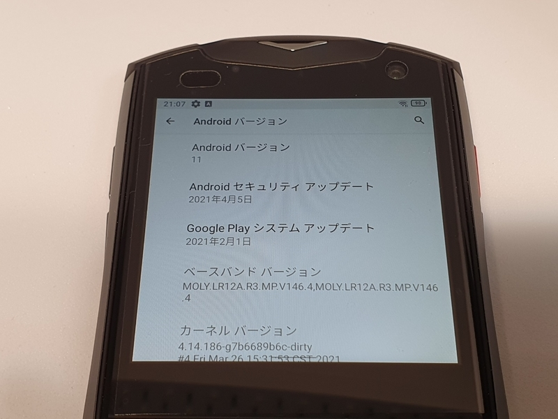 f:id:itokoichi:20210903053427j:plain