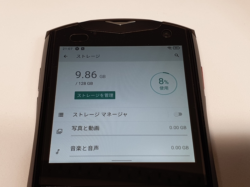 f:id:itokoichi:20210903053434j:plain