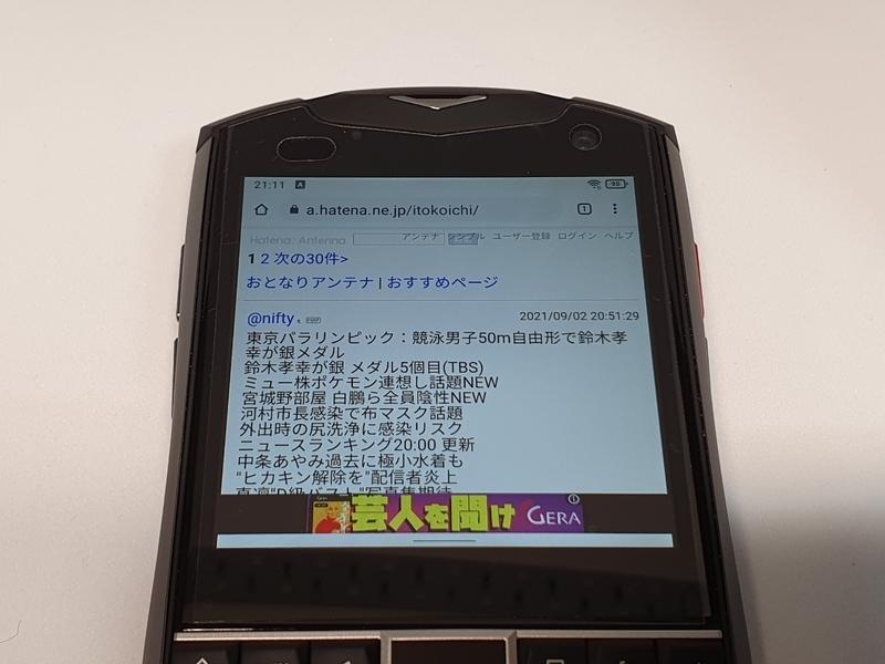 f:id:itokoichi:20210903053438j:plain