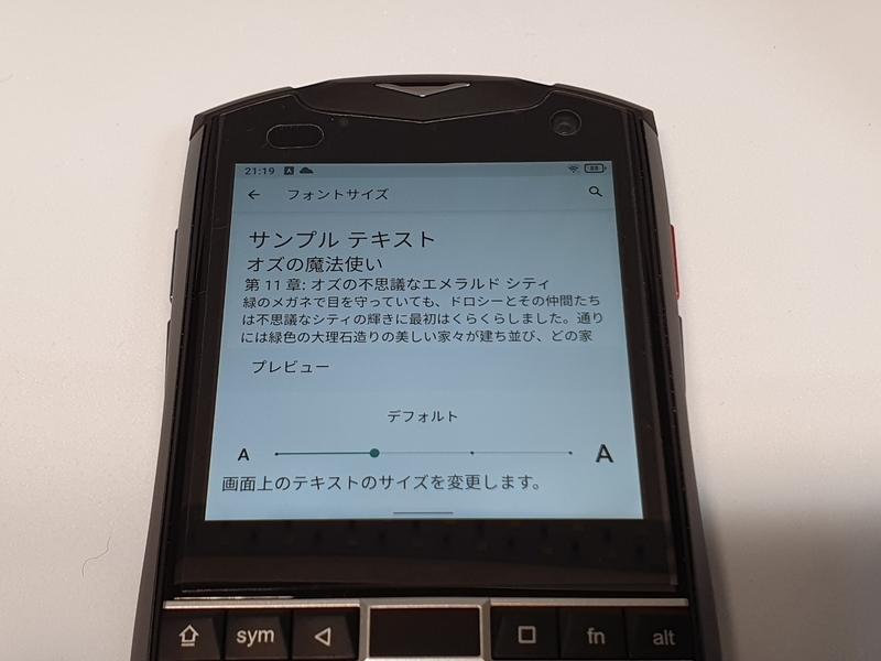 f:id:itokoichi:20210903053442j:plain