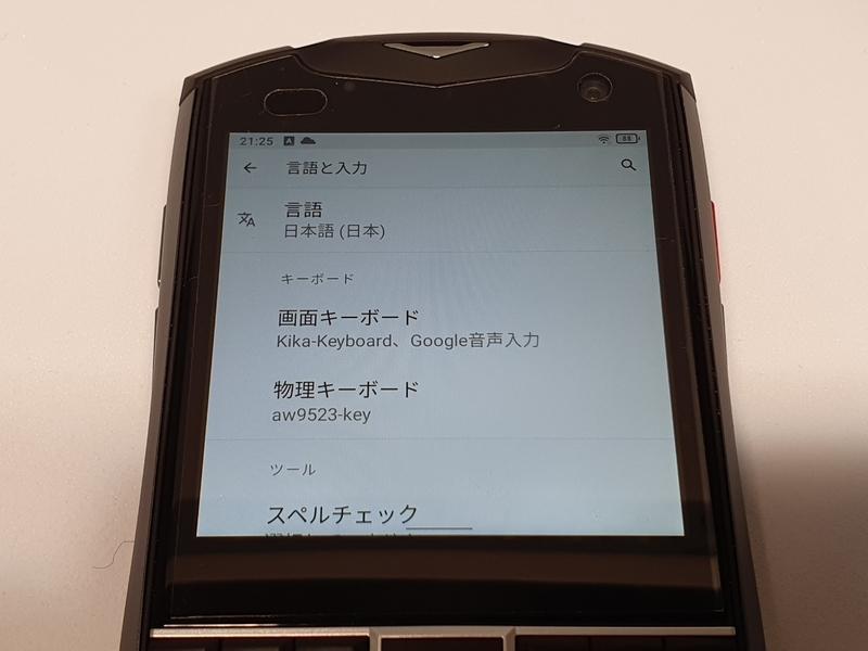 f:id:itokoichi:20210903053447j:plain
