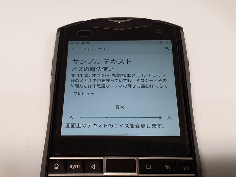 f:id:itokoichi:20210903053451j:plain