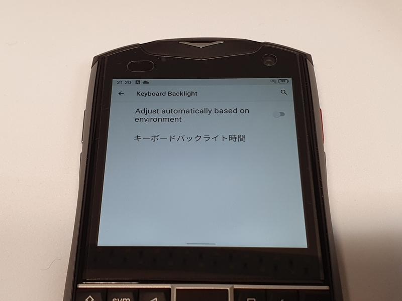 f:id:itokoichi:20210903053501j:plain