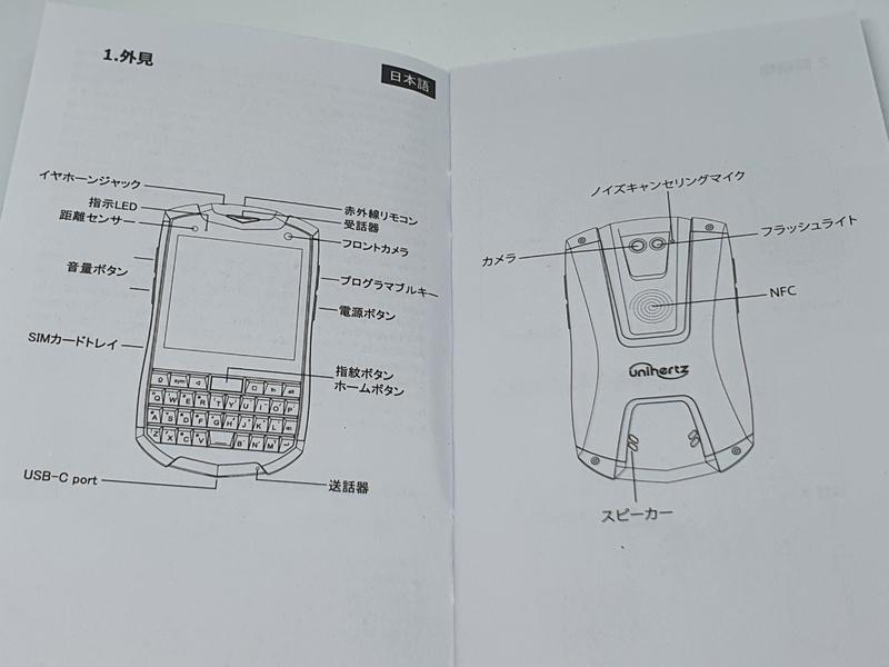 f:id:itokoichi:20210903060641j:plain