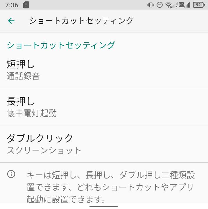f:id:itokoichi:20210903075104p:plain