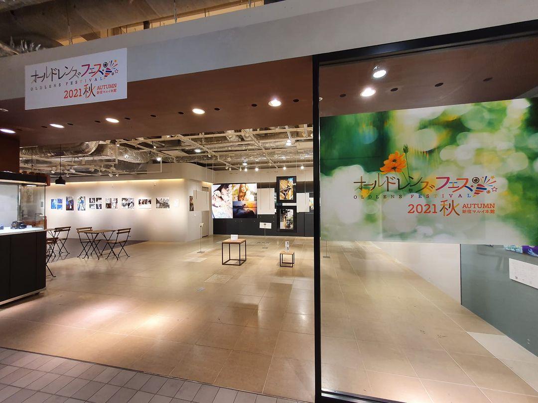 f:id:itokoichi:20210903111507j:plain