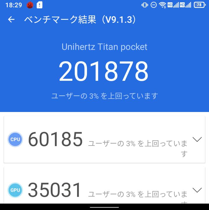 f:id:itokoichi:20210904063644j:plain