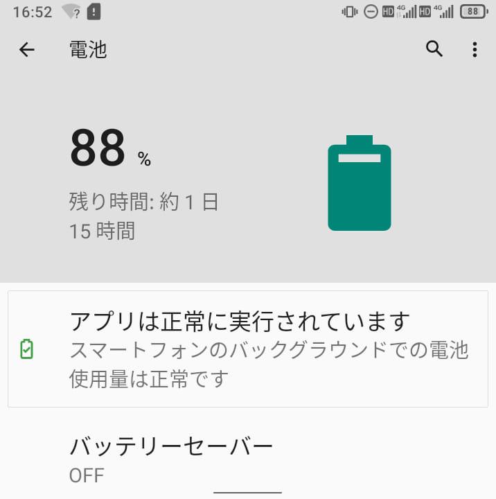 f:id:itokoichi:20210904064733j:plain