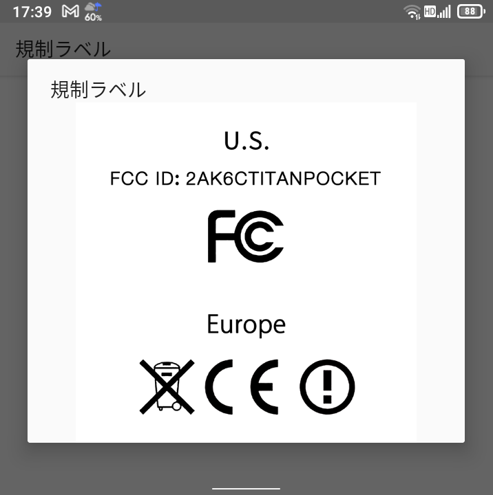 f:id:itokoichi:20210904070044p:plain