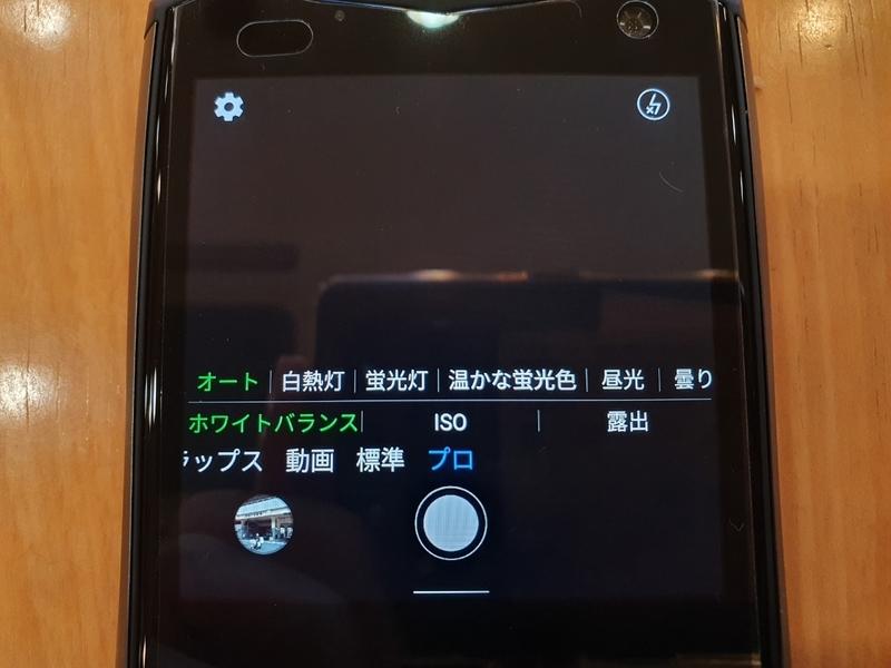 f:id:itokoichi:20210905102345j:plain