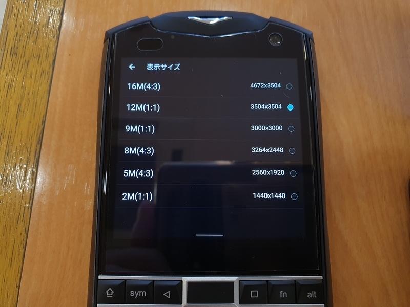 f:id:itokoichi:20210905104352j:plain
