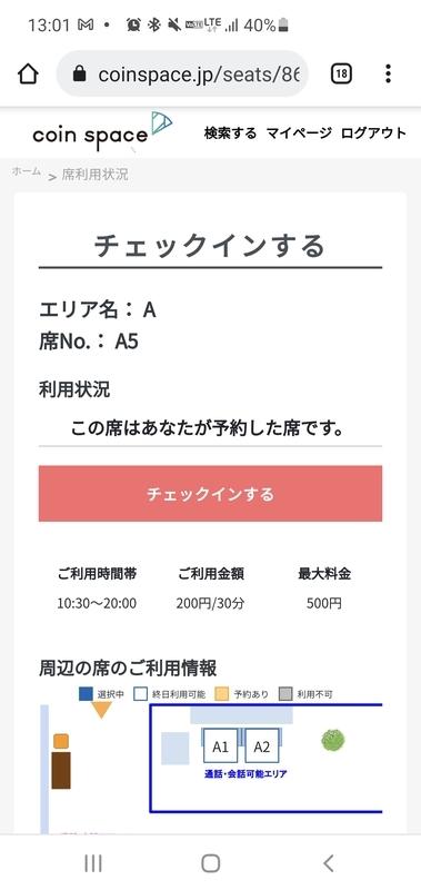 f:id:itokoichi:20210917132609j:plain