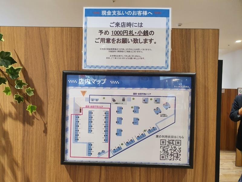 f:id:itokoichi:20210917132713j:plain
