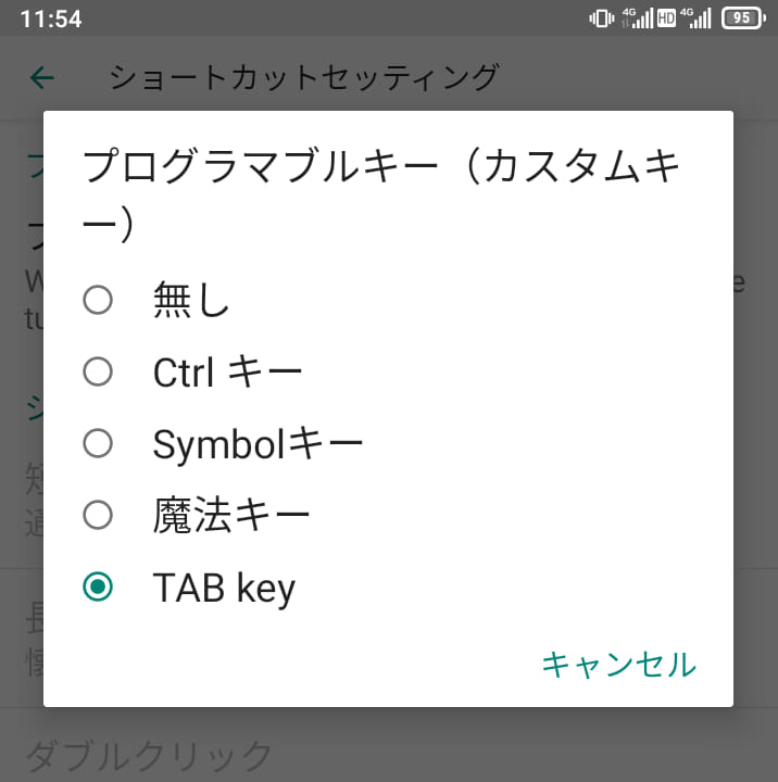 f:id:itokoichi:20210917134738j:plain