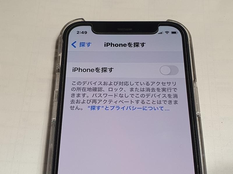 f:id:itokoichi:20210918173317j:plain