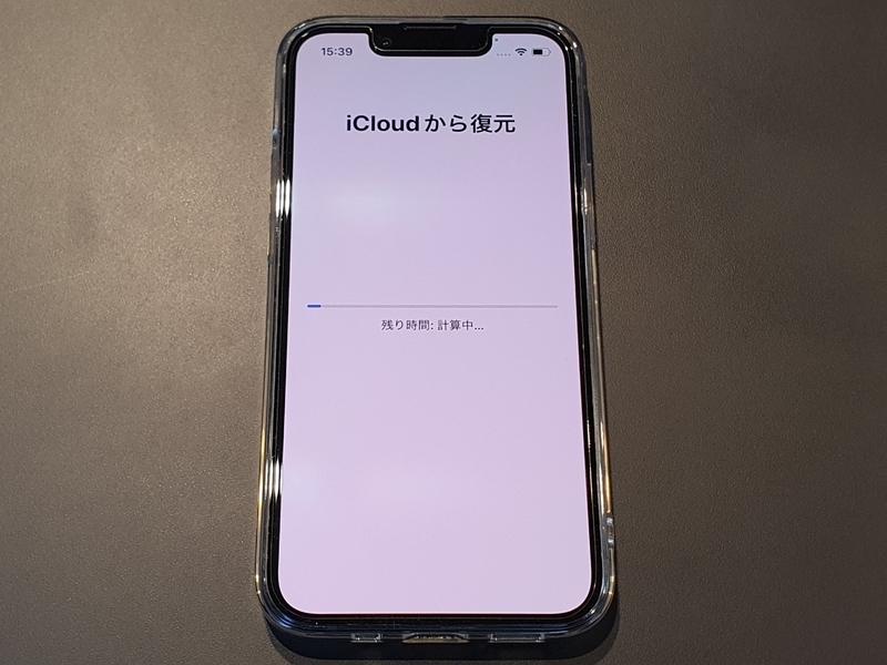 f:id:itokoichi:20210924182328j:plain