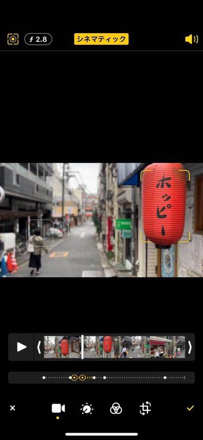 f:id:itokoichi:20210925160347j:plain
