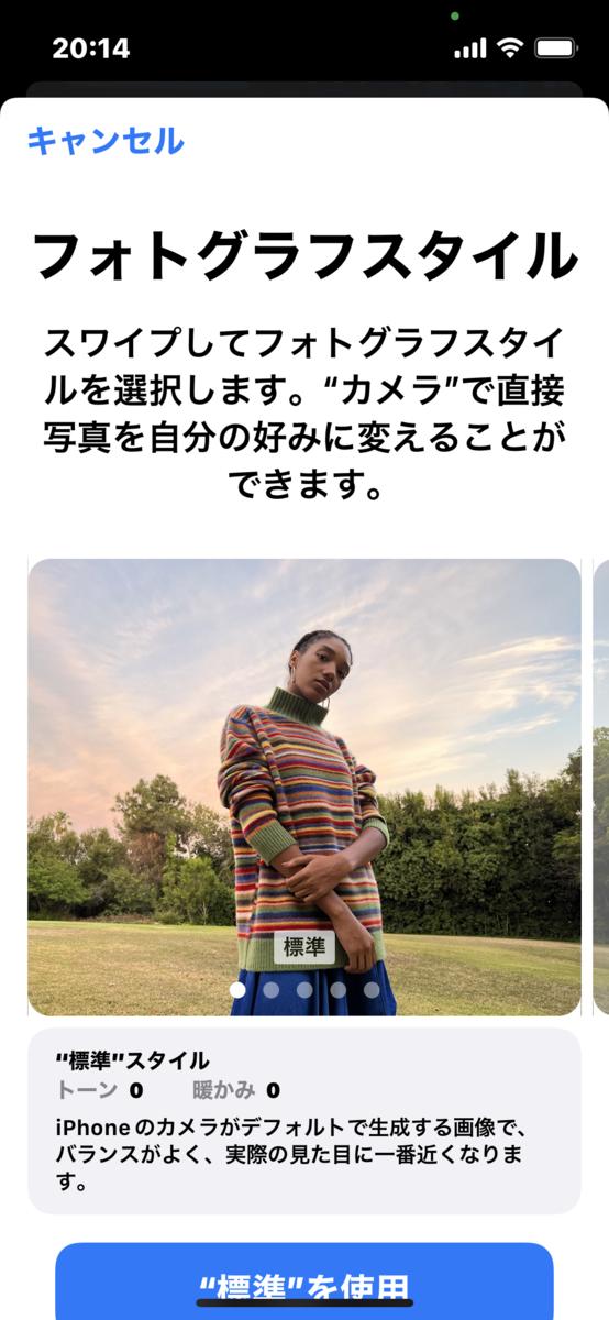 f:id:itokoichi:20210925175204p:plain