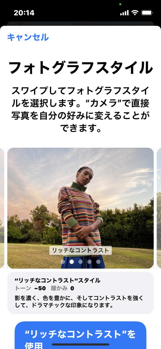 f:id:itokoichi:20210925175348p:plain
