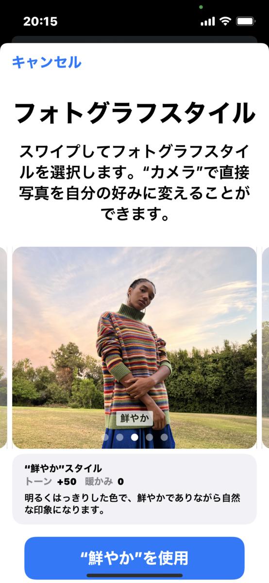 f:id:itokoichi:20210925175434p:plain
