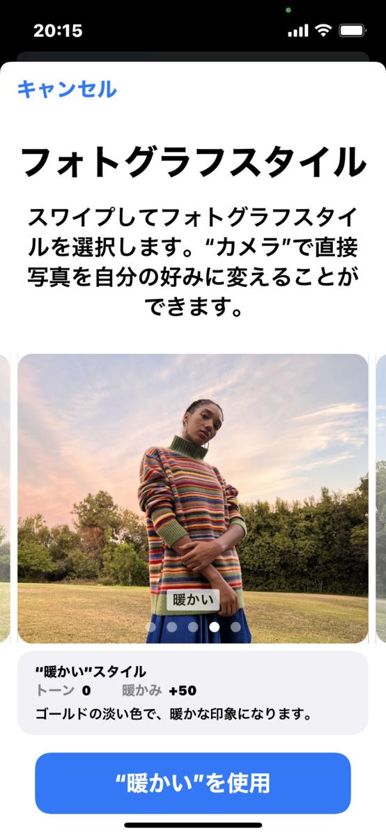 f:id:itokoichi:20210925175515p:plain