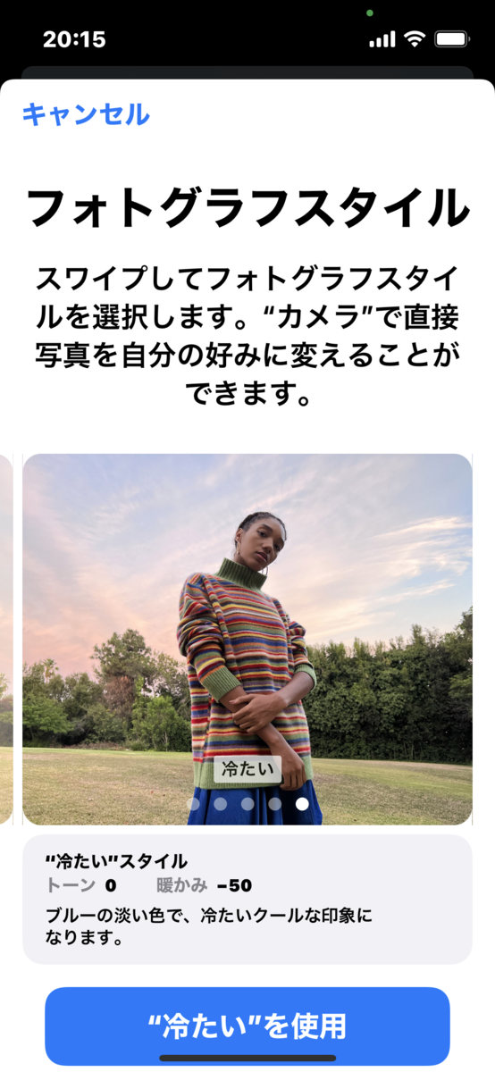 f:id:itokoichi:20210925175552p:plain