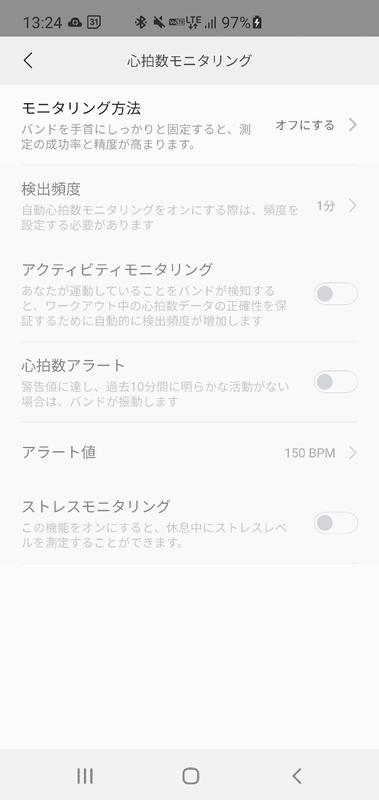 f:id:itokoichi:20210927132539j:plain