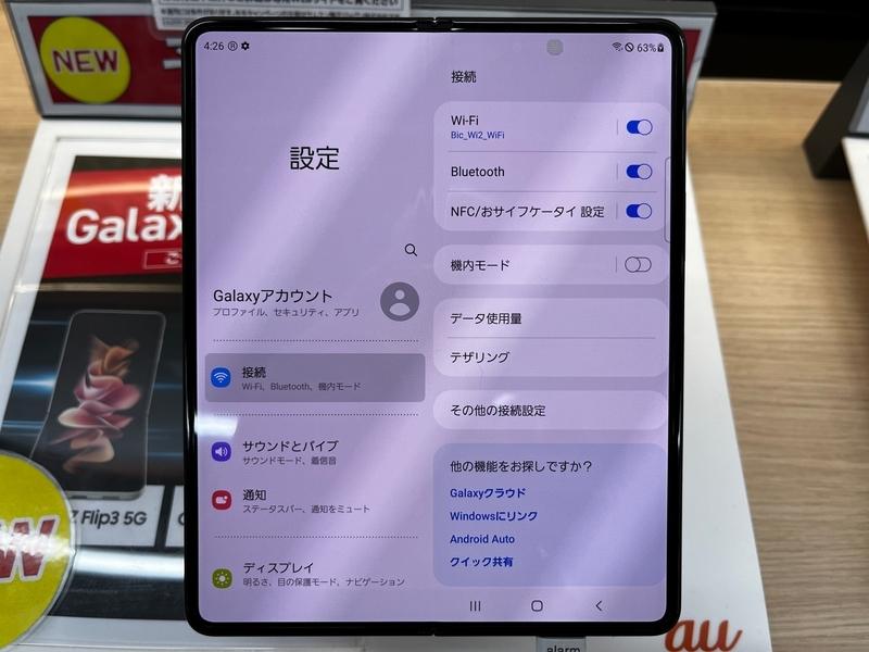 f:id:itokoichi:20210930173411j:plain